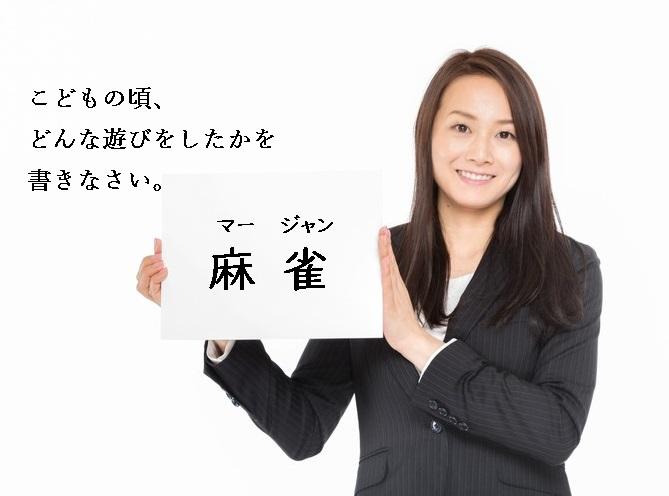 f:id:hiderino-akihito:20190510233347j:plain