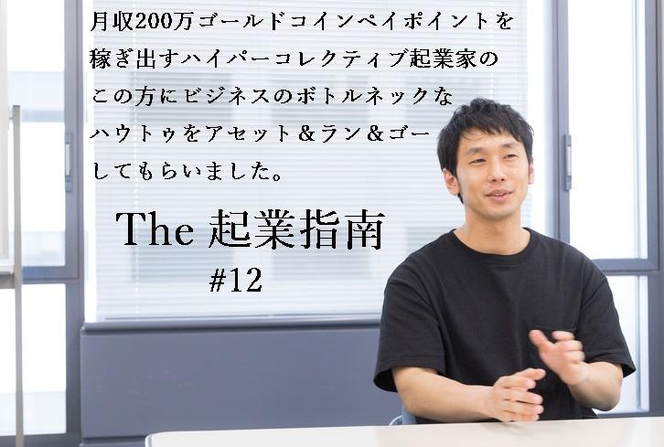 f:id:hiderino-akihito:20190519203206j:plain