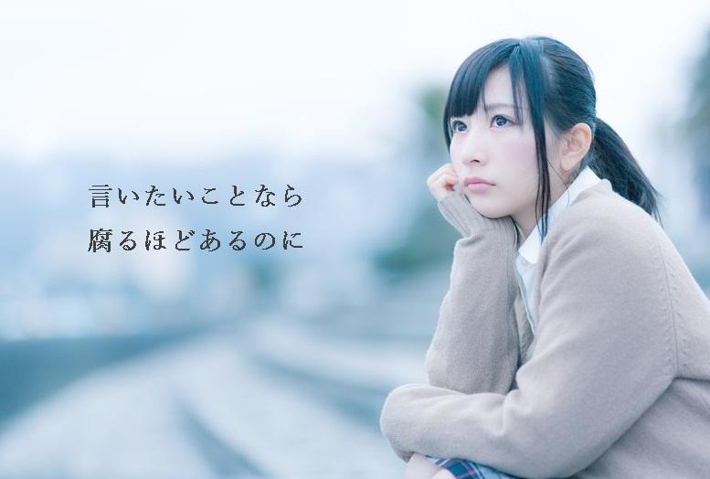 f:id:hiderino-akihito:20190604224445j:plain
