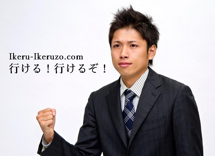 f:id:hiderino-akihito:20190619230130j:plain