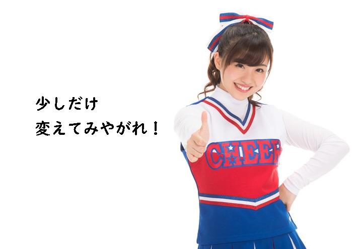 f:id:hiderino-akihito:20190704223630j:plain