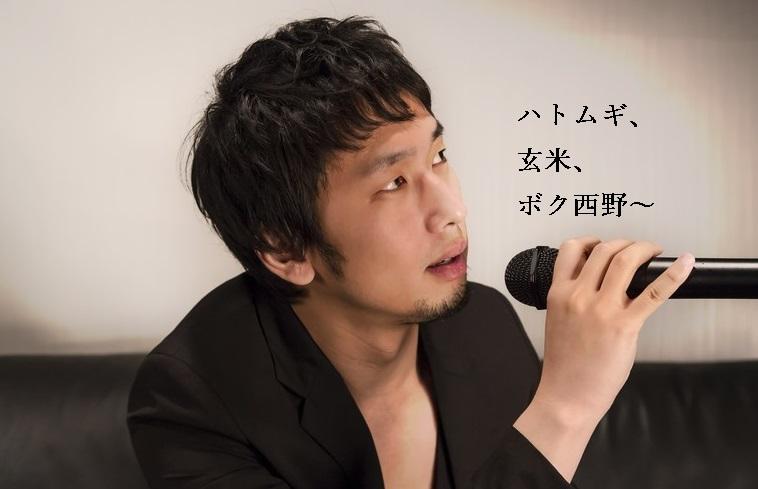 f:id:hiderino-akihito:20190711231954j:plain