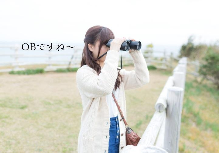 f:id:hiderino-akihito:20190804224957j:plain