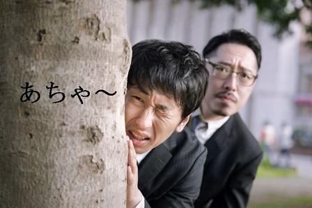 f:id:hiderino-akihito:20190916174314j:plain