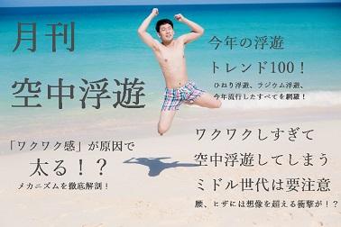 f:id:hiderino-akihito:20191102232627j:plain