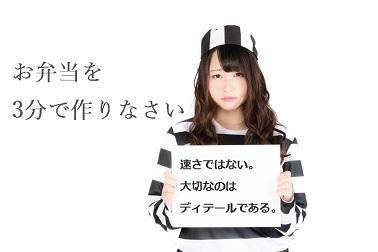 f:id:hiderino-akihito:20191109135645j:plain