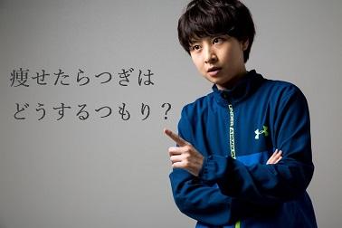 f:id:hiderino-akihito:20191201193419j:plain