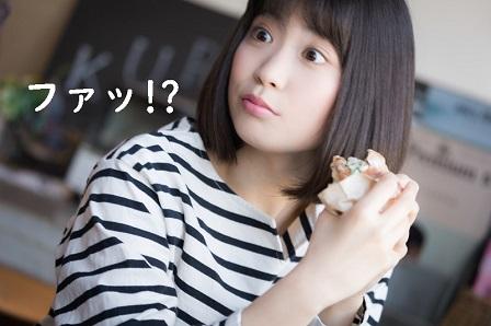 f:id:hiderino-akihito:20191208205055j:plain