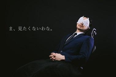 f:id:hiderino-akihito:20191210214649j:plain