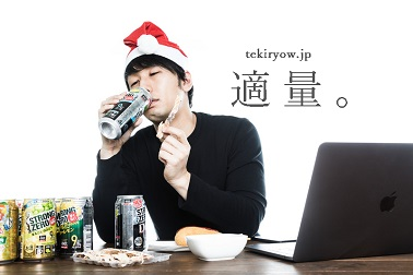 f:id:hiderino-akihito:20191214114100j:plain