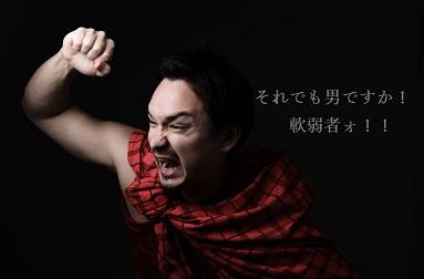 f:id:hiderino-akihito:20191217230839j:plain