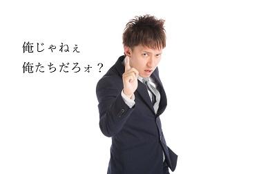 f:id:hiderino-akihito:20191227184827j:plain