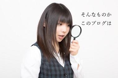 f:id:hiderino-akihito:20191231194045j:plain