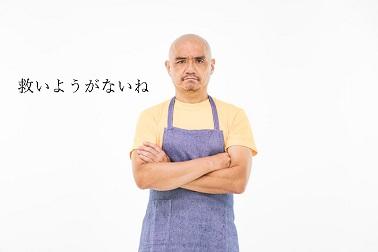 f:id:hiderino-akihito:20191231194424j:plain