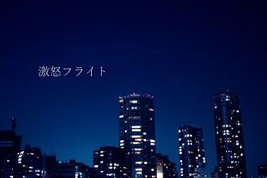 f:id:hiderino-akihito:20200103221216j:plain