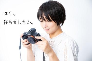 f:id:hiderino-akihito:20200112224017j:plain