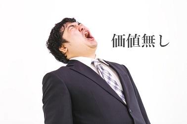 f:id:hiderino-akihito:20200121220226j:plain
