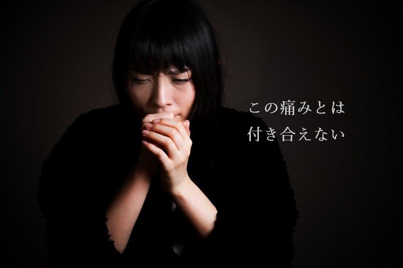 f:id:hiderino-akihito:20200126201759j:plain