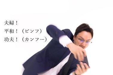 f:id:hiderino-akihito:20200204211013j:plain