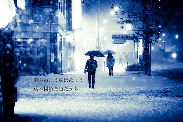 f:id:hiderino-akihito:20200209230230j:plain