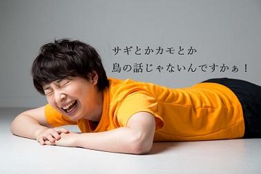 f:id:hiderino-akihito:20200209233414j:plain