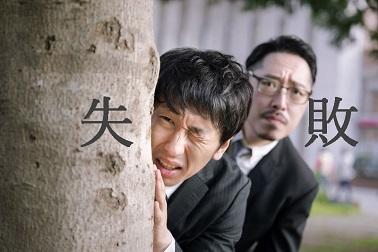 f:id:hiderino-akihito:20200218221208j:plain