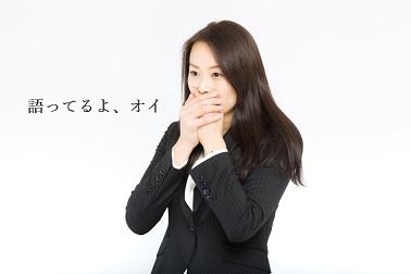 f:id:hiderino-akihito:20200218223647j:plain
