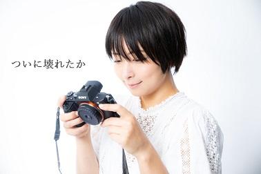f:id:hiderino-akihito:20200308195345j:plain