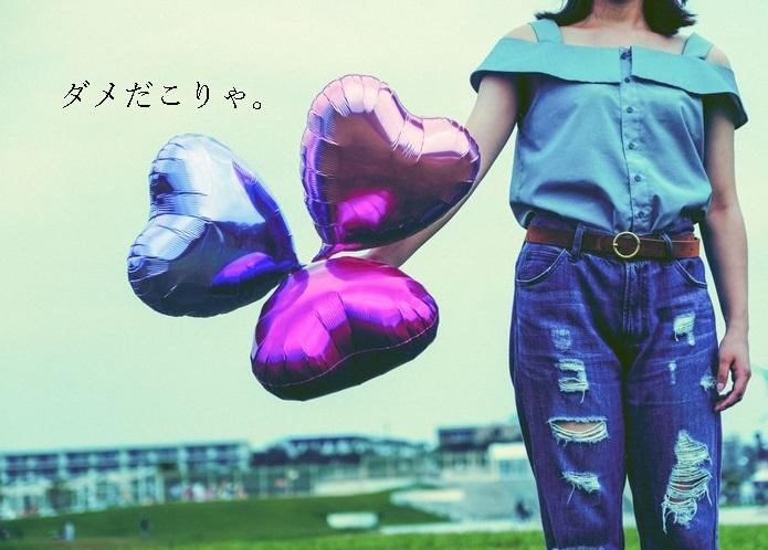 f:id:hiderino-akihito:20200405225018j:plain