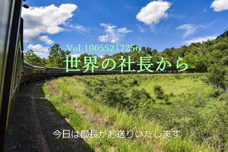 f:id:hiderino-akihito:20200430203253j:plain