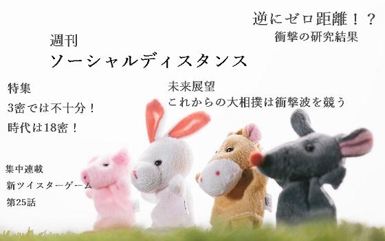 f:id:hiderino-akihito:20200502221759j:plain