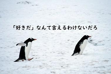 f:id:hiderino-akihito:20200516215003j:plain