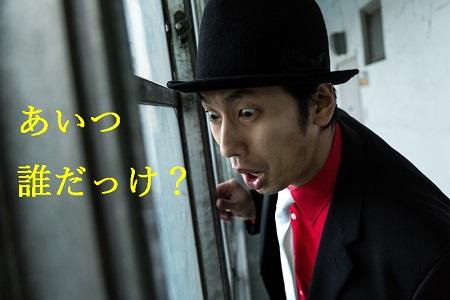 f:id:hiderino-akihito:20200521204620j:plain