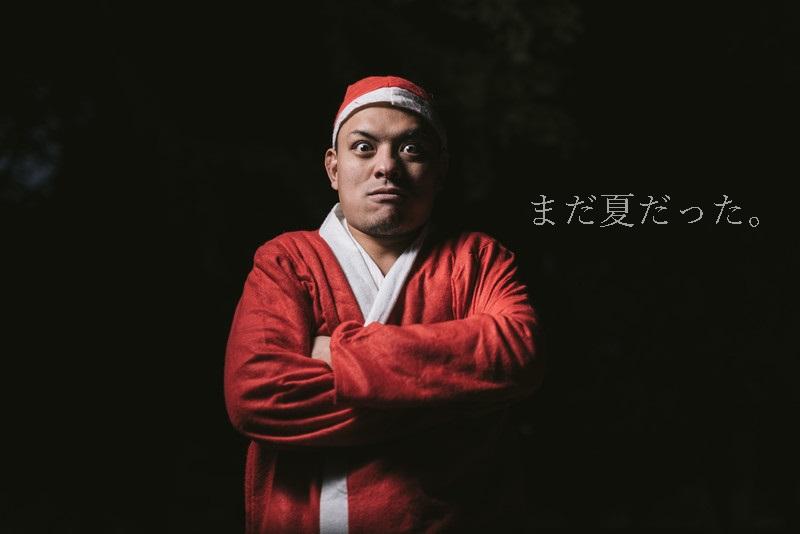 f:id:hiderino-akihito:20200614114804j:plain