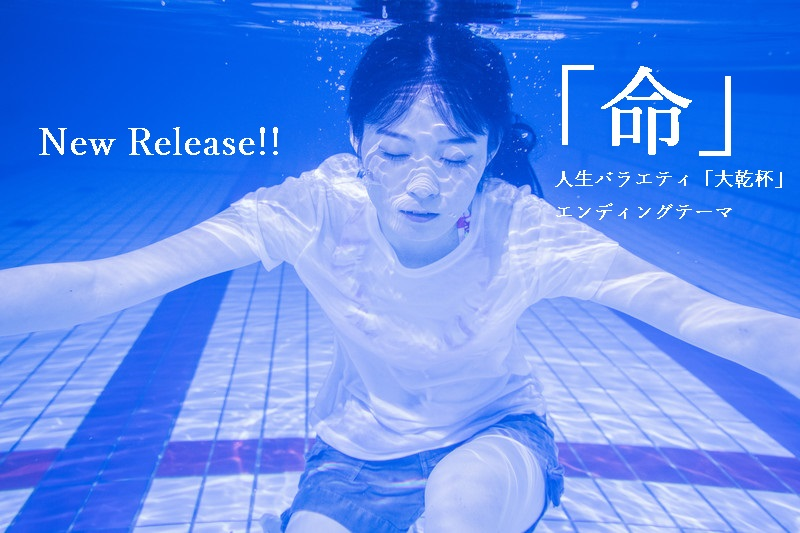 f:id:hiderino-akihito:20200704104635j:plain