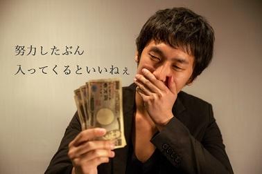 f:id:hiderino-akihito:20201121210537j:plain