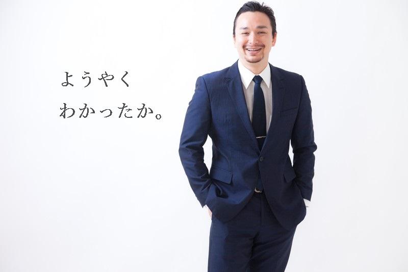 f:id:hiderino-akihito:20201217215409j:plain