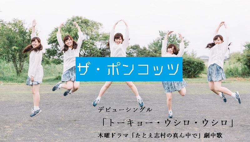 f:id:hiderino-akihito:20210213221601j:plain