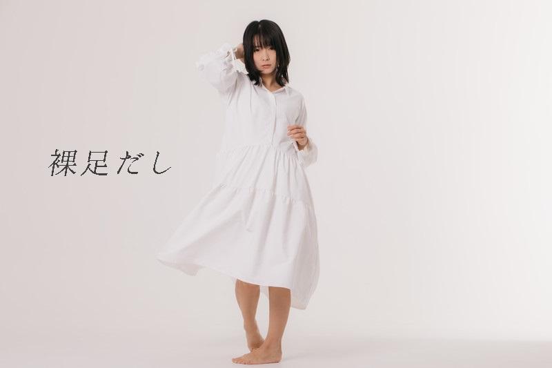 f:id:hiderino-akihito:20210418222528j:plain