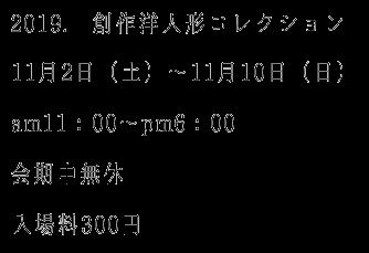 f:id:hiderixox:20191016200945p:plain
