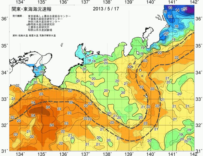 海況図, 関東・東海海況速報/広域 検索結果, (黒潮, 水温分布, 冷水域, 暖水波及 等を図示)