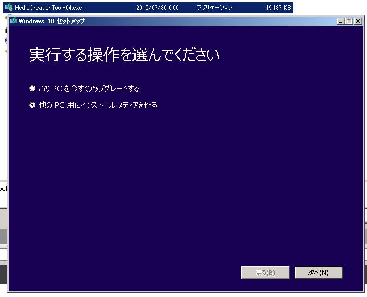 windows7が無料でダウンロードできるサイトを教 …