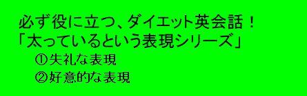 f:id:hidesyumin777:20180925132726j:plain