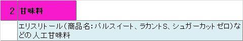 f:id:hidesyumin777:20181103102404j:plain