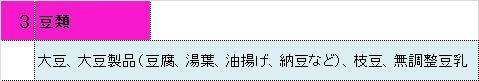 f:id:hidesyumin777:20181103102417j:plain