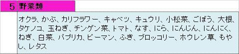 f:id:hidesyumin777:20181103102452j:plain