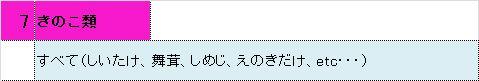 f:id:hidesyumin777:20181103102529j:plain