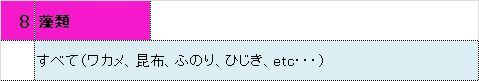 f:id:hidesyumin777:20181103102540j:plain