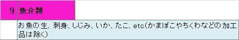 f:id:hidesyumin777:20181103102549j:plain