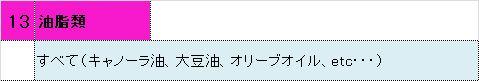 f:id:hidesyumin777:20181103102643j:plain